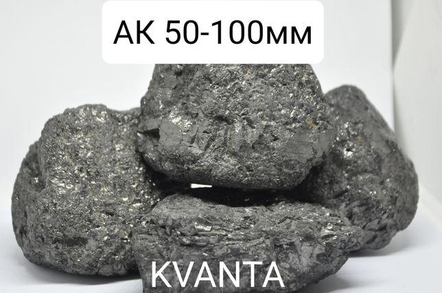 Уголь крупный АК