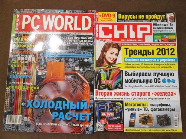 Журналы PC Word, CHIP