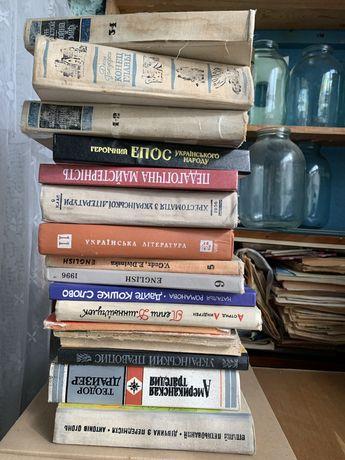 Книги ( художественная литература и другие )