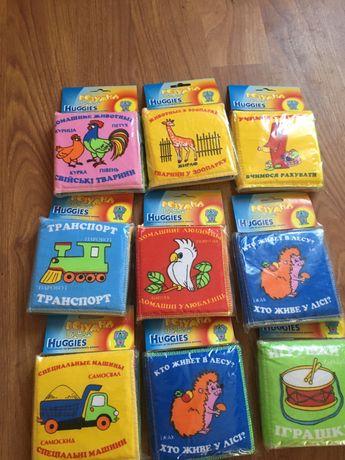 Книжички дитячі розвиваючі тряпочні