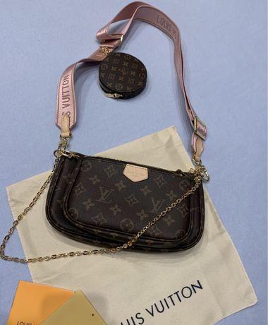 Torebka Multi Pochette Louis Vuitton Top Quality