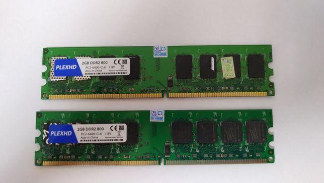 Оперативная память DDR2 PLEXHD 2Gb 800MHz - 7 штук по 400р