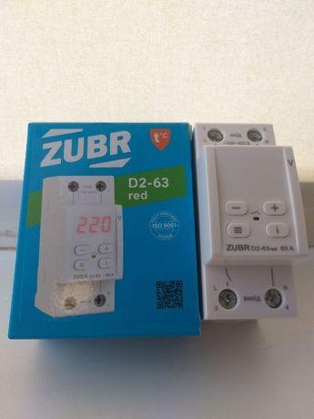 Реле (электрон) напряжения, Zubr D2-63red-800 грн! 2 модуля! Зубр-бесп