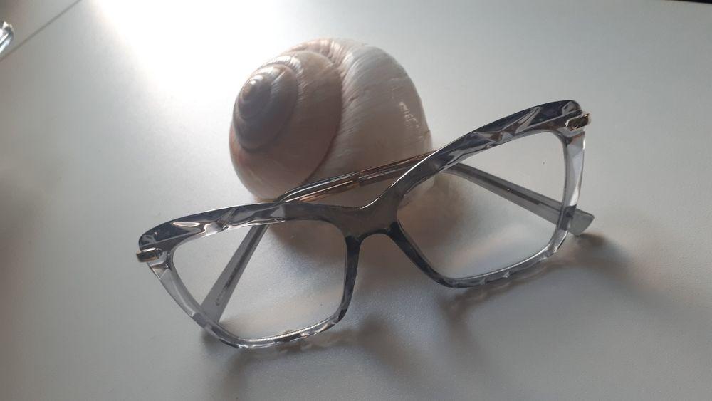 Okulary O, zerówki, szare, oprawki Toruń - image 1