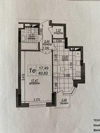 Продам 1ку ЖК West House , Костанайская 13, дом сдан м Демеевская 900м