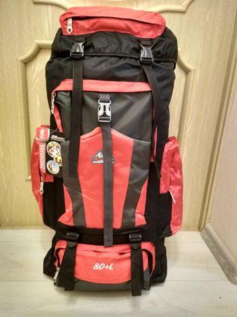 Рюкзак походный туристический 80L