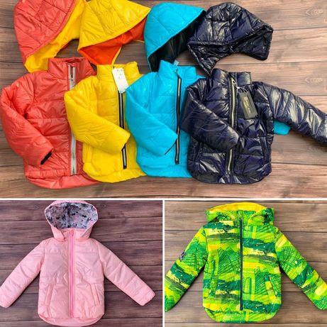 Демисезонная куртка 98-134 р