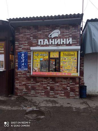 Готовый бизнес,  Восточный рынок.