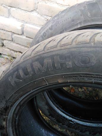 Kumho Solus 225/55 R17