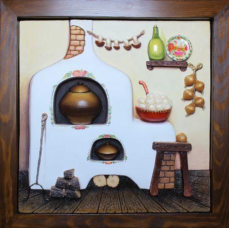 """Панно объёмное. Украинский сувенир, оберег -  """"Печь. Достаток в доме"""""""
