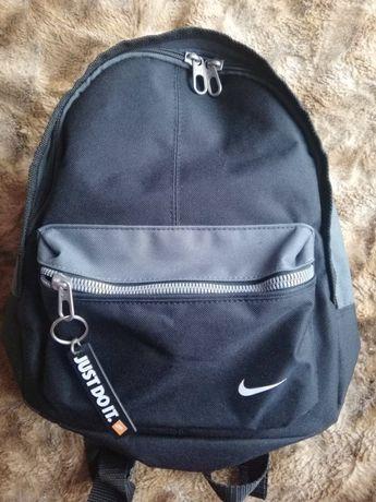 Mały plecak Nike