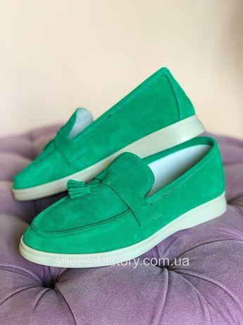 Замшевые женские лоферы Loro Piana, Зелёные