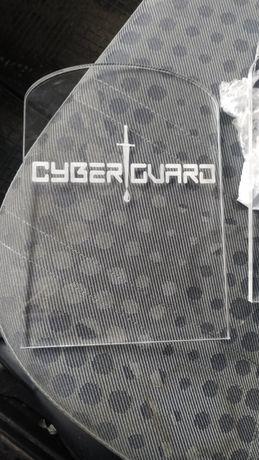 Продам Cyber Guard
