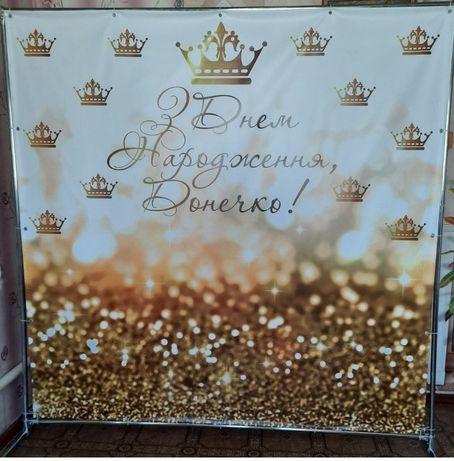 Банер з Днем Народження донечко