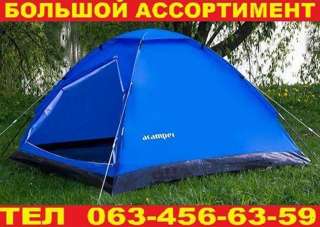 Палатка намет 4-х местная двухслойная. Производство Польша. Синяя
