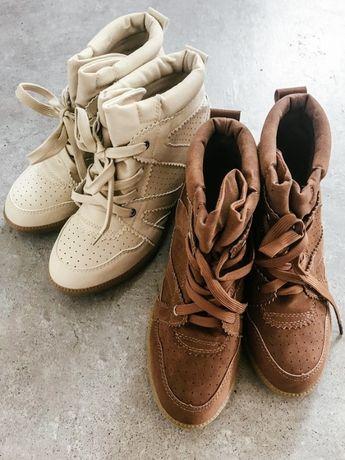 Deezee brązowe botki sneakersy buty 38 hit bobby