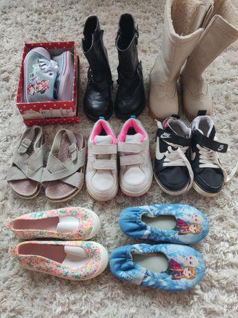Zestaw 8 par buciki buty dla dziewczynki roz 27 Nike H&M Reserved CCC