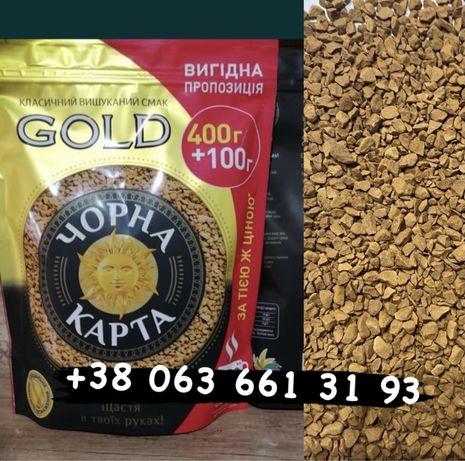 Растворимый кофе Чёрная карта  Выгодная упаковка 500 грамм