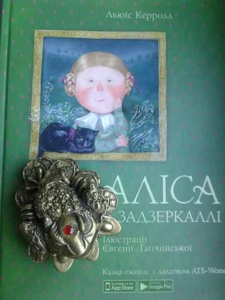 Жаба денежная статуэтка талисман монеты Алиса в зазеркалье фен шуй