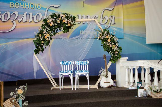 Свадебная арка шестигранная