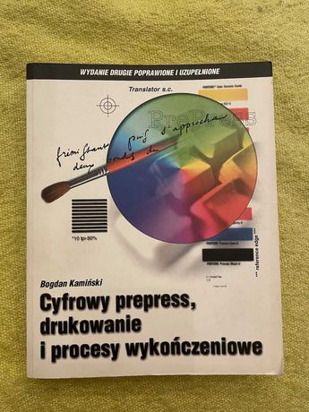 Książki Cyfrowy prepress, Przygotowanie do druku, Adobe Illustrator