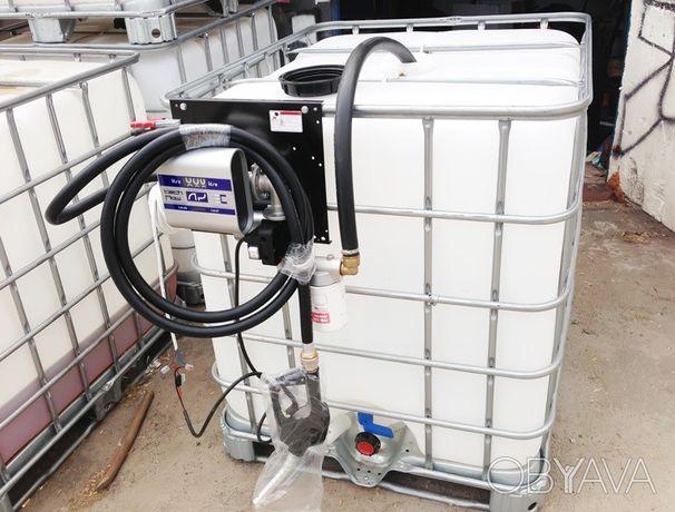 Мини азс на еврокуб для дизеля,бензина,масла.НДС.Отправка день в день