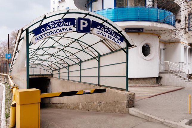 Продам места в подземном паркинге по адресу пер. Мукачевский 6