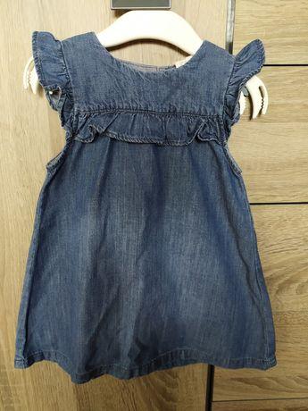 Sukienka jeans H&M 80