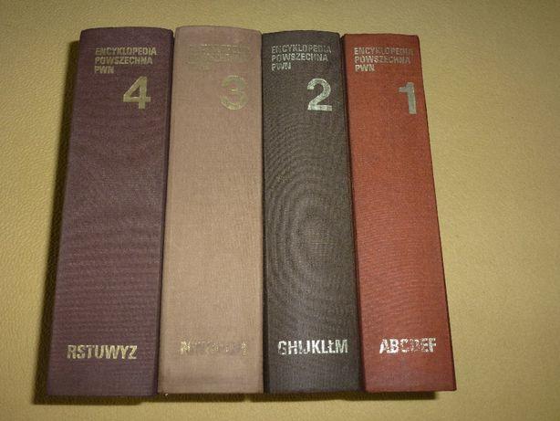 Encyklopedia Powszechna PWN wydanie trzecie 4 tomy
