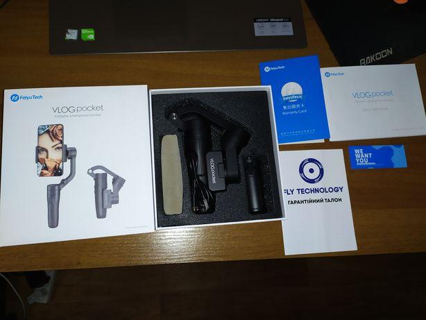 Стабилизатор для телефона FeiyuTech VLOG pocket (стаб,монопод,штатив)