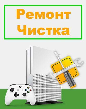 Ремонт . Запчасти   PS5 PS4 PS3 PS2 PSP Xbox one Switch Чистка