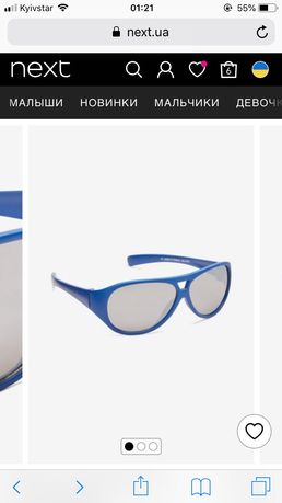 Нові Сонцезахисні окуляри авіатор next