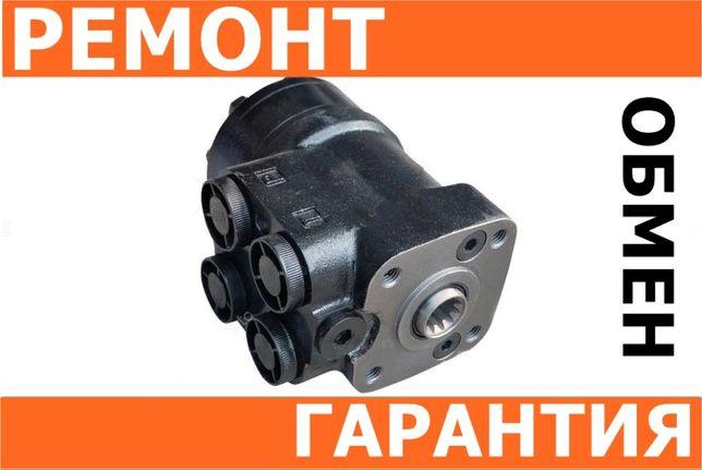 Ремонт дозатора, гидроруля ORSTA Lifum Danfoss МТЗ ЮМЗ Т-40 25 16 150