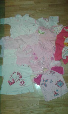 Ubranka niemowlęce -komplet-14szt-20zł