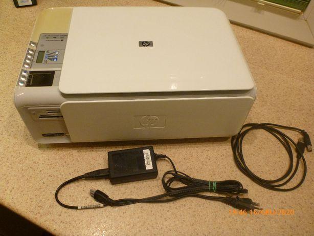 drukarka atramentowa bezprzewodowa hp4380 wifi skaner czytnik sd card