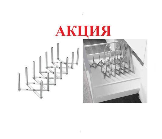 Подставка - держатель для крышек посуды IKEA органайзер перегородка