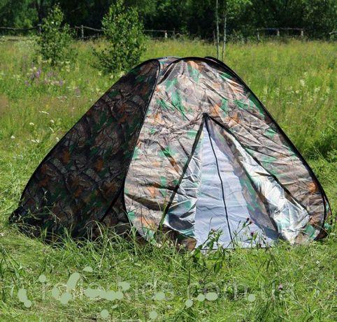 Палатка туристическая 3х местная автомат Lanyu LY-1623 для отдыха на
