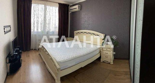 Продается 2 ком квартира на Чавдар. ЖМ Патриотика, Молодежный квартал.