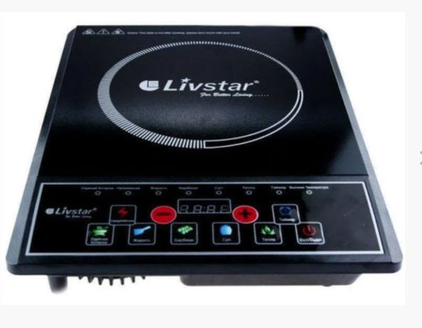 Печка электр., Плита инфракрасная одинарная 2000 Вт. Livstar LSU-1178