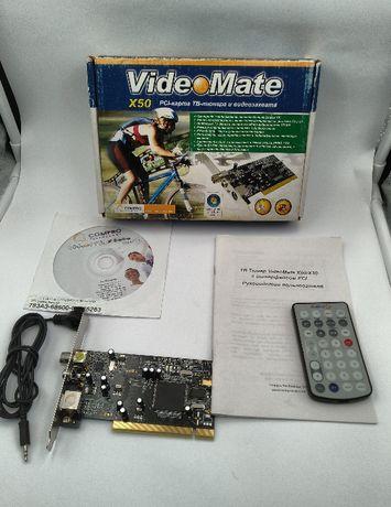 TV-тюнер Comro VideoMate x50