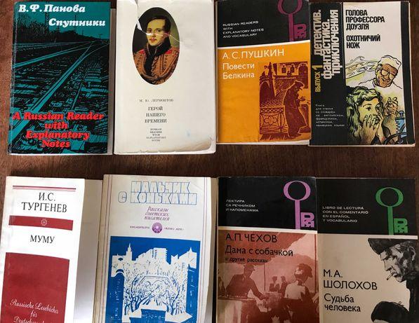 Книги для чтения с коментарием на английском немецком французском язык