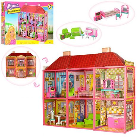 Домик 6983 108,5-93-37см,2этажа,6комнат,мебель,для кукол29см