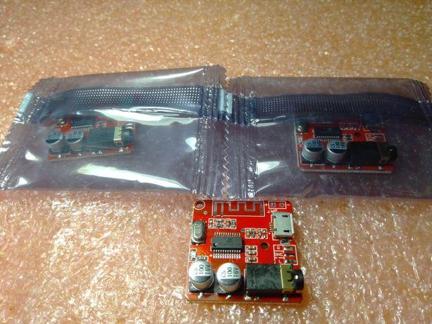 VHM-314 Bluetooth 4.1