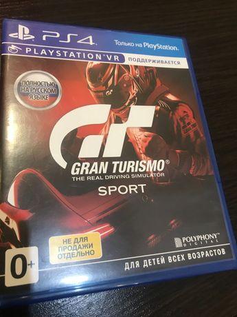 Grand Turismo sport,для PS4