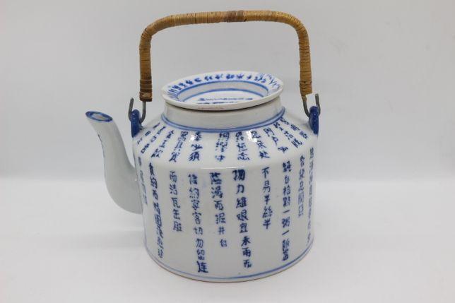 Bule em Porcelana Chinesa Decoração Azul com Caracteres XX