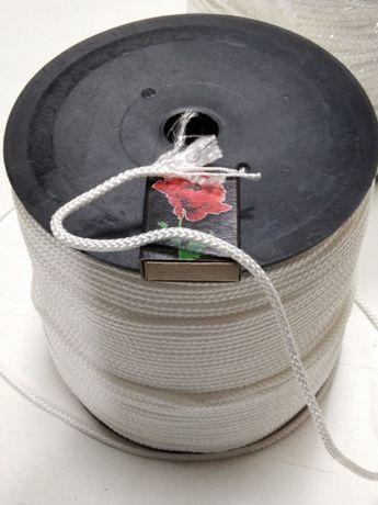 Шнур капроновый 3,5 мм (веревка для белья и пр.)