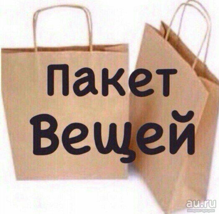 Женские вещи рр42-44 Донецк - изображение 1