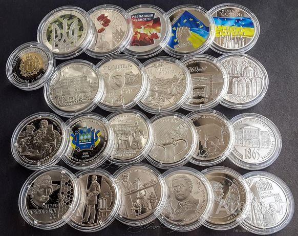 Монети України за 2015 рік