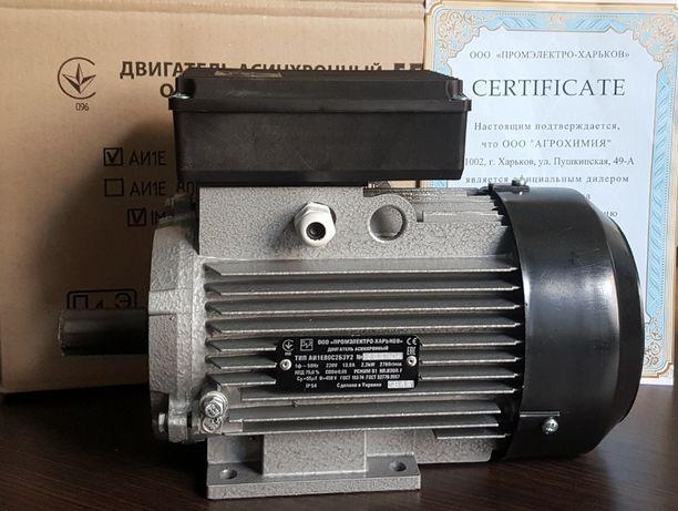 Электродвигатель, 220В, АИ1Е80С4, 1,5кВт, 1500об, двигатель, мотор