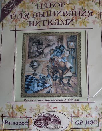 Набор для вышивки Nova Sloboda